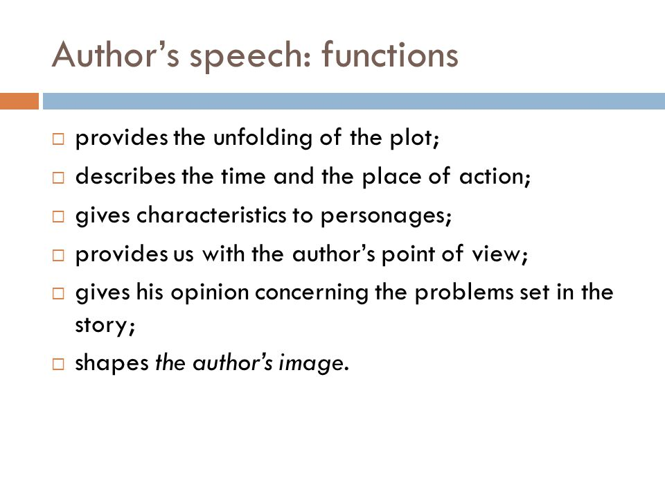 Author's speech: functions  provides the unfolding of the plot;  describes the time and the place of action;  gives characteristics to personages;