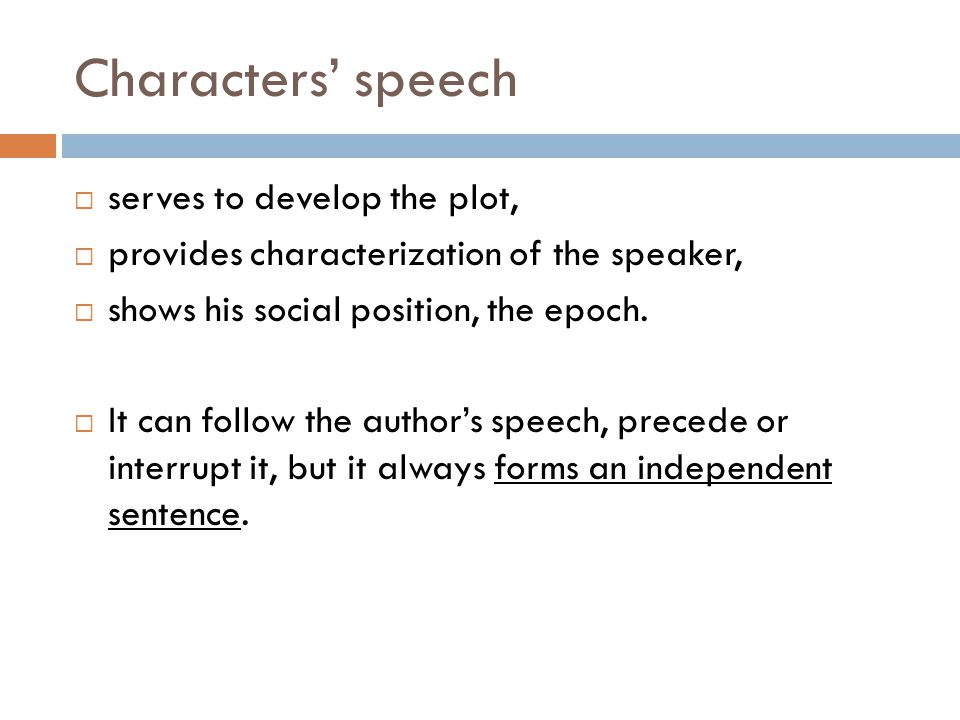 Characters' speech  serves to develop the plot,  provides characterization of the speaker,  shows his social position, the epoch.  It can follow t