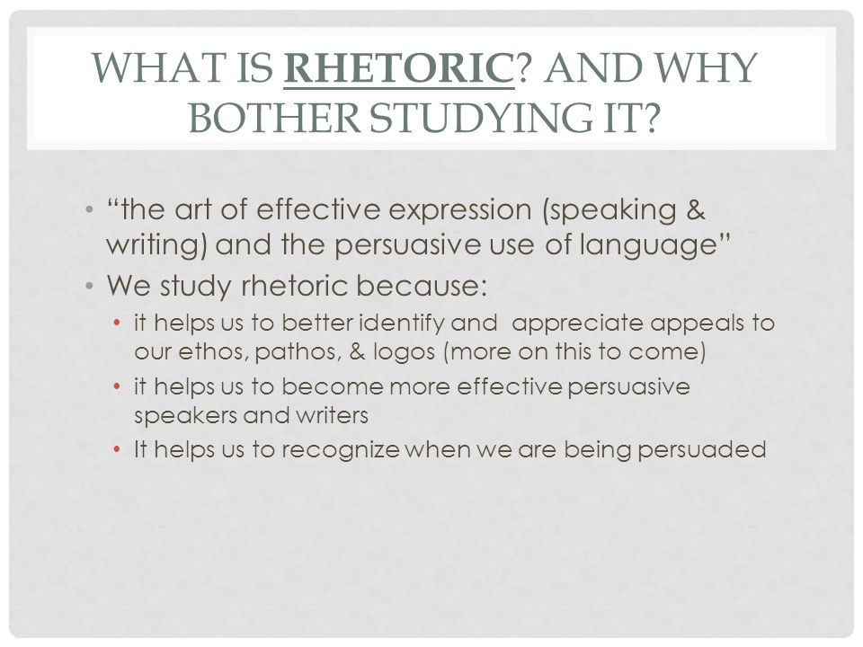 RHETORICAL QUICKWRITE Choose one of the following scenarios and choose at least two methods you have learned to create an argument for getting what you want.