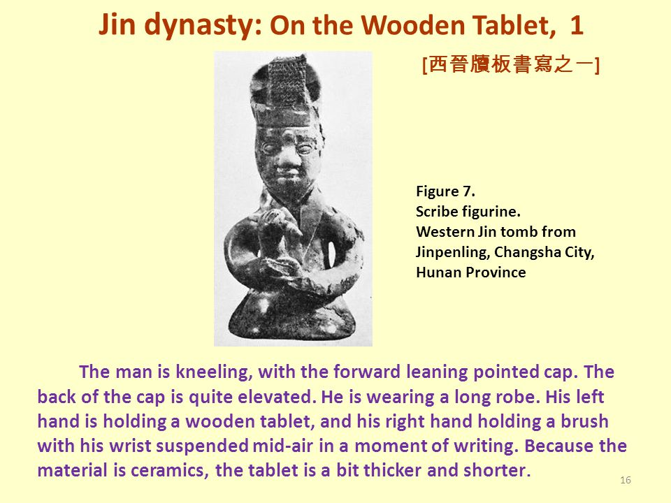 Jin dynasty: On the Wooden Tablet, 1 [ 西晉牘板書寫之一 ] Figure 7. Scribe figurine. Western Jin tomb from Jinpenling, Changsha City, Hunan Province The man i