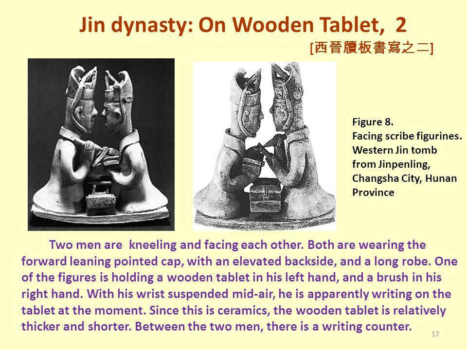 Jin dynasty: On Wooden Tablet, 2 [ 西晉牘板書寫之二 ] Figure 8. Facing scribe figurines. Western Jin tomb from Jinpenling, Changsha City, Hunan Province Two m
