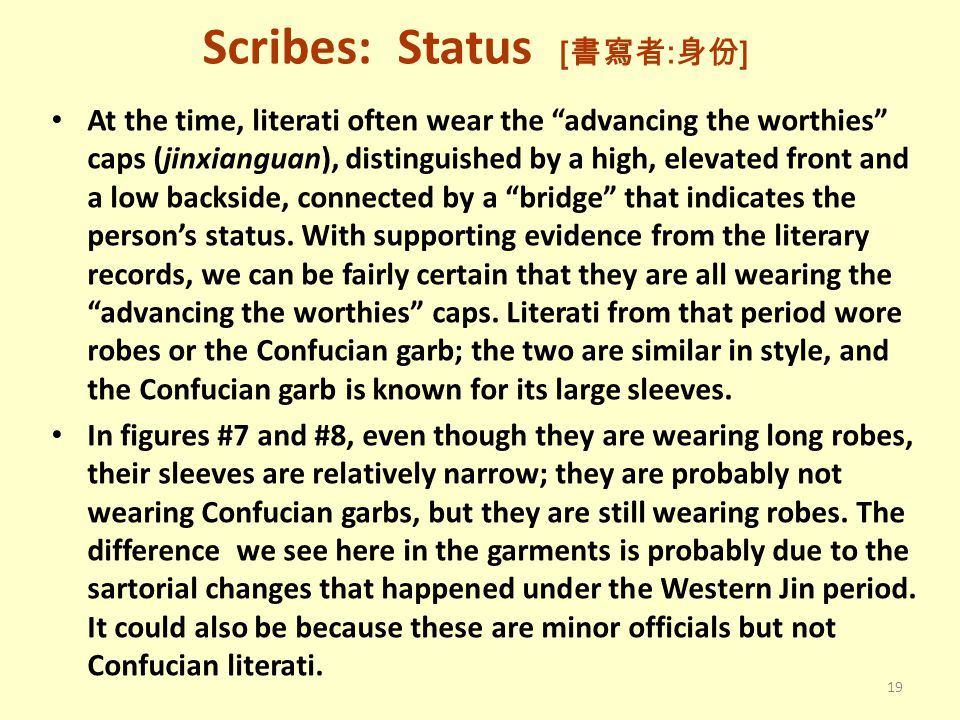 """Scribes: Status [ 書寫者 : 身份 ] At the time, literati often wear the """"advancing the worthies"""" caps (jinxianguan), distinguished by a high, elevated front"""