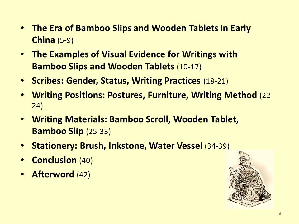 The Era of Bamboo Slips and Wooden Tablets in Early China [ 簡牘時代 ] There was what one might call an era of bamboo slips and wooden tablets in early China, a long historical period when these were the most popular media for writing.
