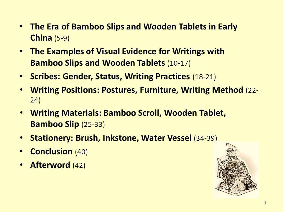 On the Bamboo Slip [ 簡支書寫 ] Figure 6.