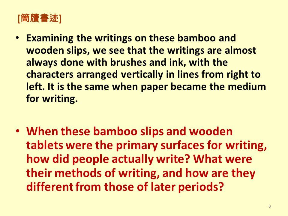 [ 視覺資料的重要性 ] In the extant literary records, we find no information at all on this topic.
