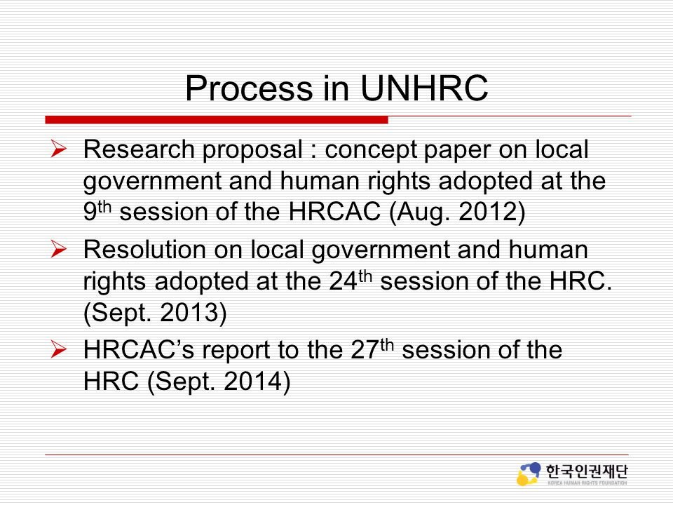 Process in UNHRC  Research proposal : concept paper on local government and human rights adopted at the 9 th session of the HRCAC (Aug.