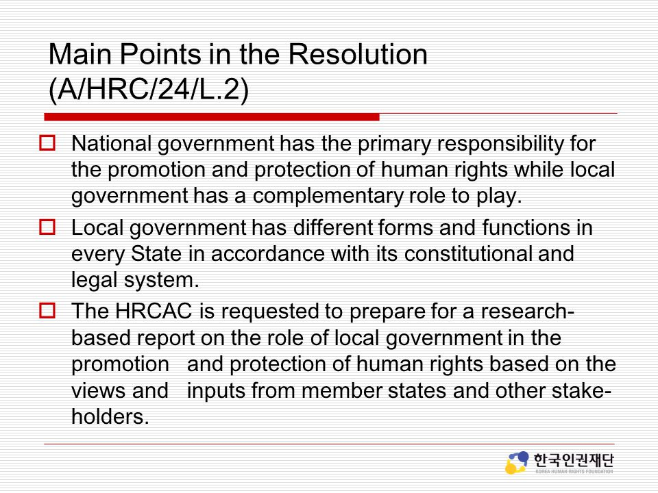 Main Points in the Resolution (A/HRC/24/L.2)  National government has the primary responsibility for the promotion and protection of human rights while local government has a complementary role to play.