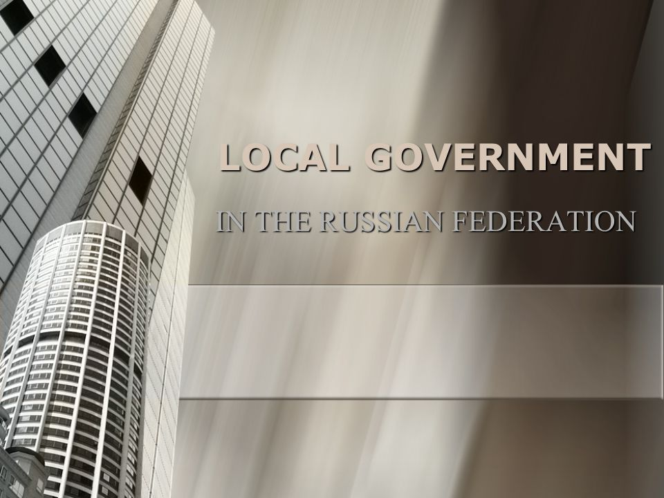 The principle elements of the communist local government system: Hierarchical Subordination.