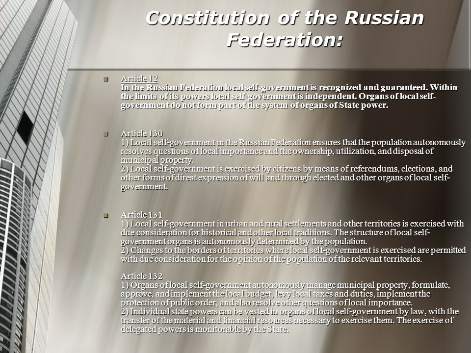Constitution of the Russian Federation: Article 12 In the Russian Federation local self-government is recognized and guaranteed.