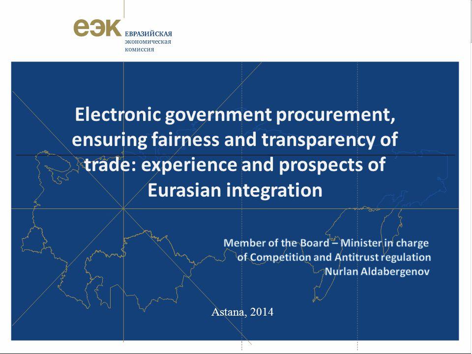 Astana, 2014 Electronic government procurement, ensuring fairness and transparency of trade: experience and prospects of Eurasian integration