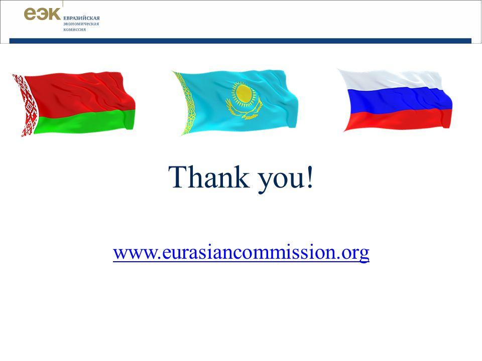 Thank you! www.eurasiancommission.org