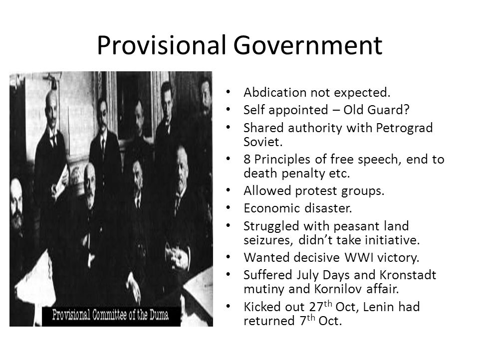 Provisional Government Abdication not expected. Self appointed – Old Guard? Shared authority with Petrograd Soviet. 8 Principles of free speech, end t