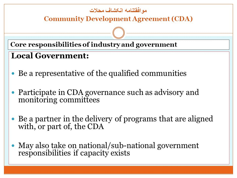 موافقتنامه انکشاف محلات Community Development Agreement (CDA) Local Government: Be a representative of the qualified communities Participate in CDA go