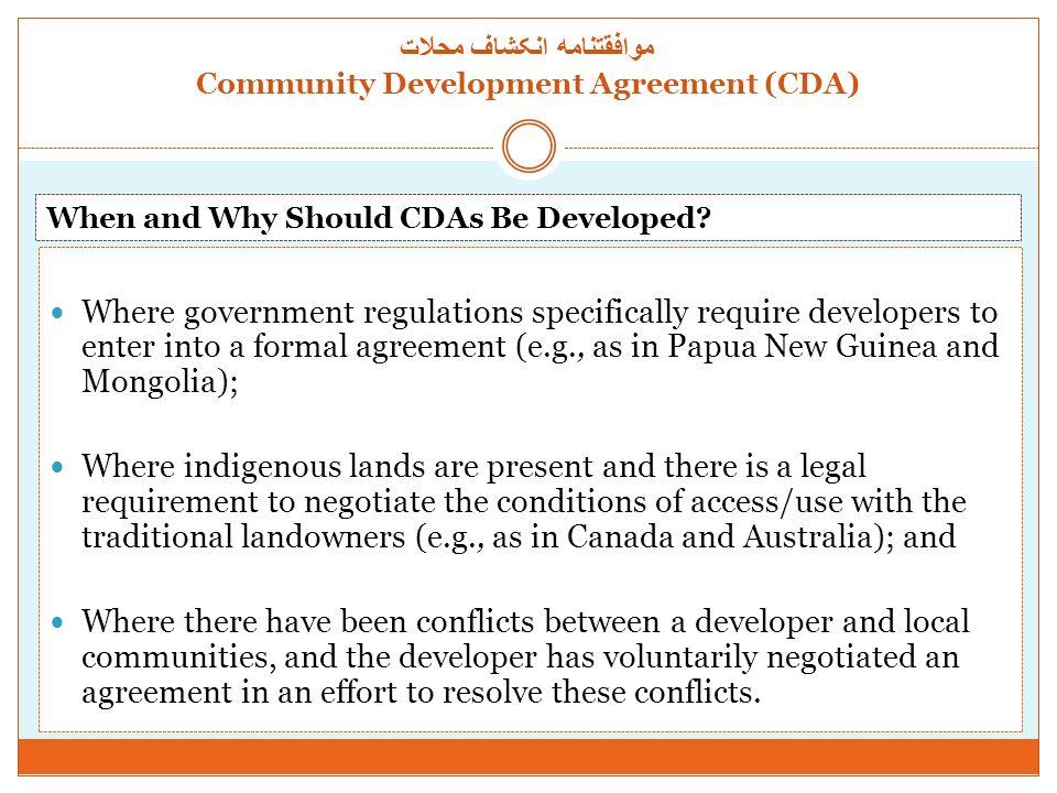 موافقتنامه انکشاف محلات Community Development Agreement (CDA) What the goals and objectives of the CDA are.