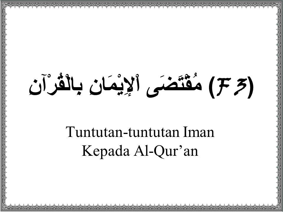 Tuntutan 1: Berhubungan Erat dengan Al-Qur'an خَيْرُكُمْ مَنْ تَعَلَّمَ الْقُرْآنَ وَعَلَّمَهُ Sebaik-baik kalian adalah yang belajar Al-Qur'an dan mengajarkannya (HR.