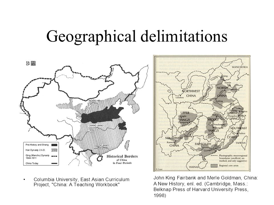 Geographical delimitations Columbia University, East Asian Curriculum Project,