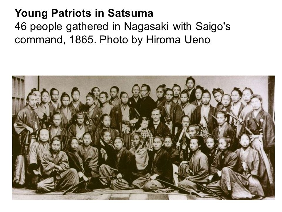 Young Patriots in Satsuma 46 people gathered in Nagasaki with Saigo's command, 1865. Photo by Hiroma Ueno