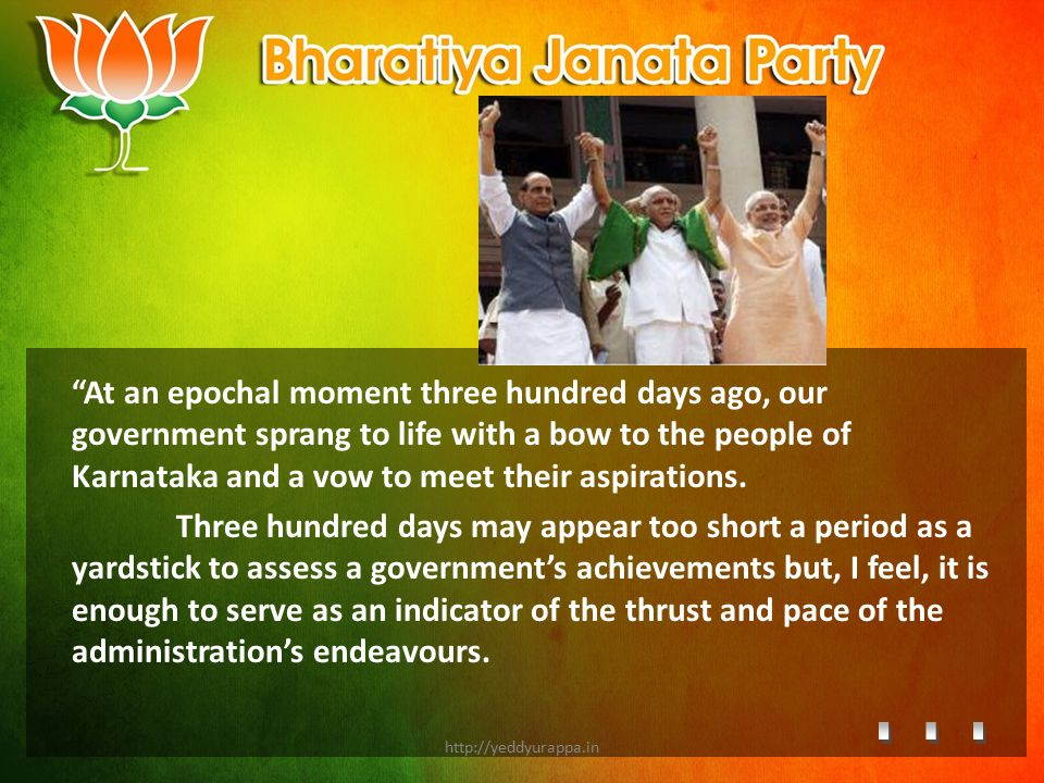 At an epochal moment three hundred days ago, our government sprang to life with a bow to the people of Karnataka and a vow to meet their aspirations.