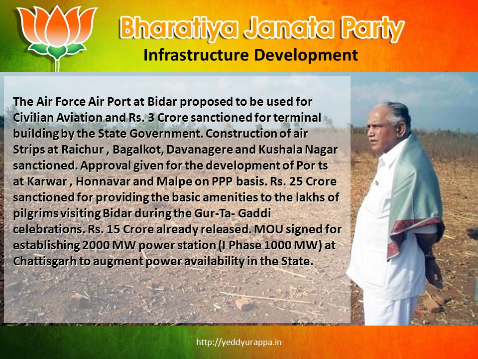 Infrastructure Development The Air Force Air Port at Bidar proposed to be used for Civilian Aviation and Rs.