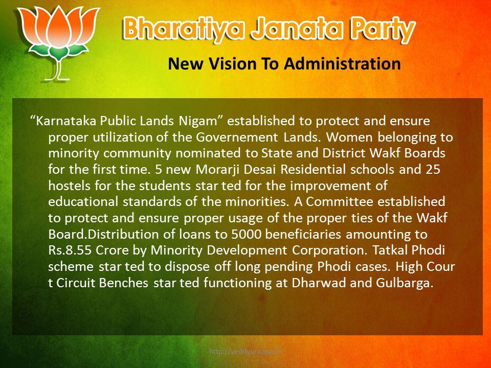 """Karnataka Public Lands Nigam"" established to protect and ensure proper utilization of the Governement Lands. Women belonging to minority community no"