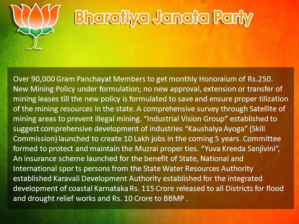 Over 90,000 Gram Panchayat Members to get monthly Honoraium of Rs.250.