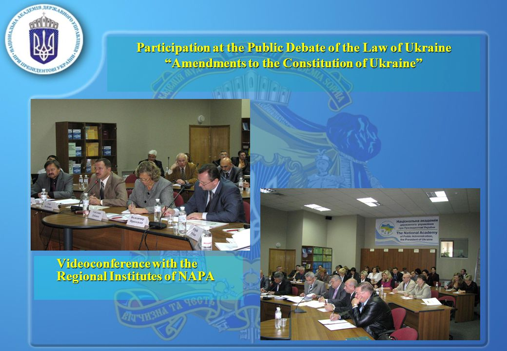 Participation at the Public Debate of the Law of Ukraine Amendments to the Constitution of Ukraine Videoconference with the Regional Institutes of NAPA
