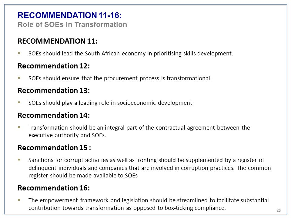 RECOMMENDATION 11-16: Role of SOEs in Transformation RECOMMENDATION 11:  SOEs should lead the South African economy in prioritising skills developmen