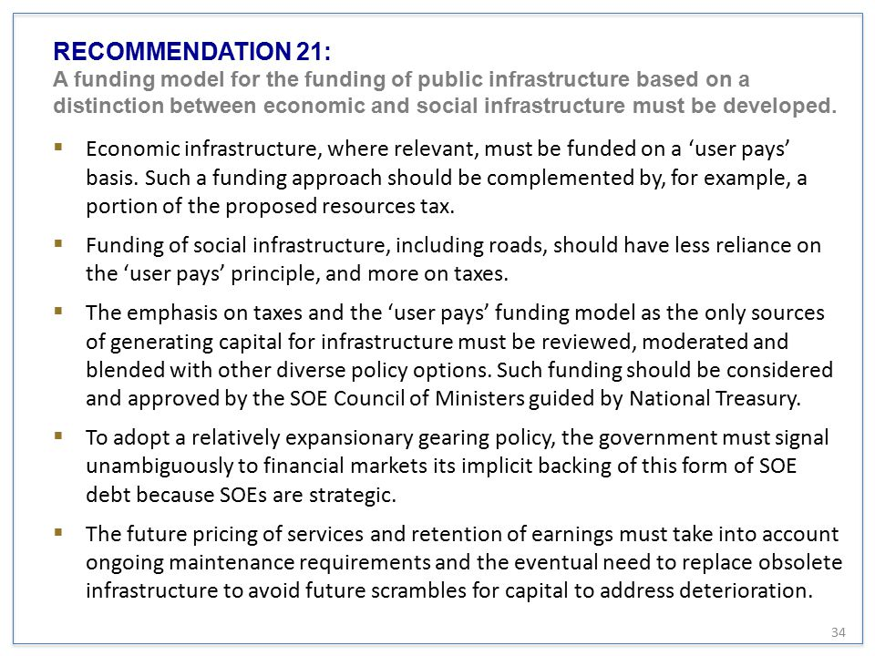 RECOMMENDATION 21: A funding model for the funding of public infrastructure based on a distinction between economic and social infrastructure must be