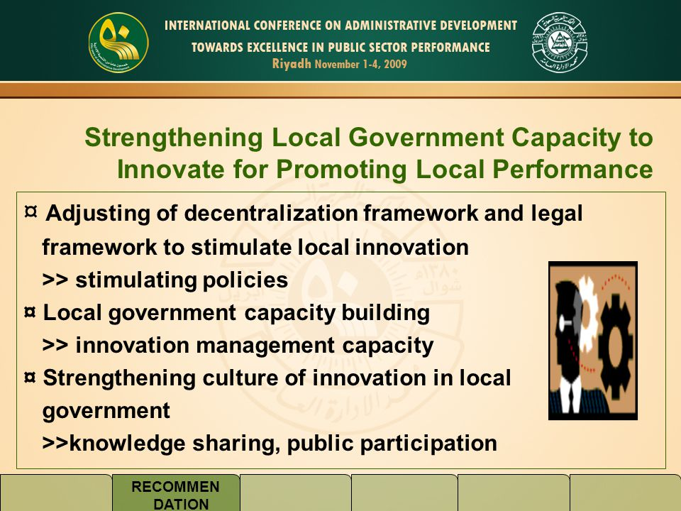 Strengthening Local Government Capacity to Innovate for Promoting Local Performance RECOMMEN DATION ¤ Adjusting of decentralization framework and lega