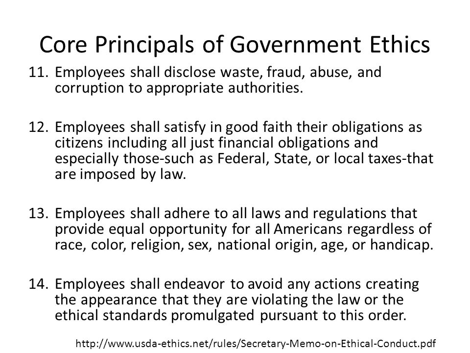 11.Employees shall disclose waste, fraud, abuse, and corruption to appropriate authorities.