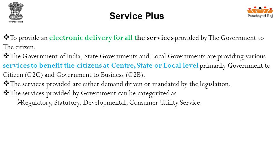  To provide an electronic delivery for all the services provided by The Government to The citizen.
