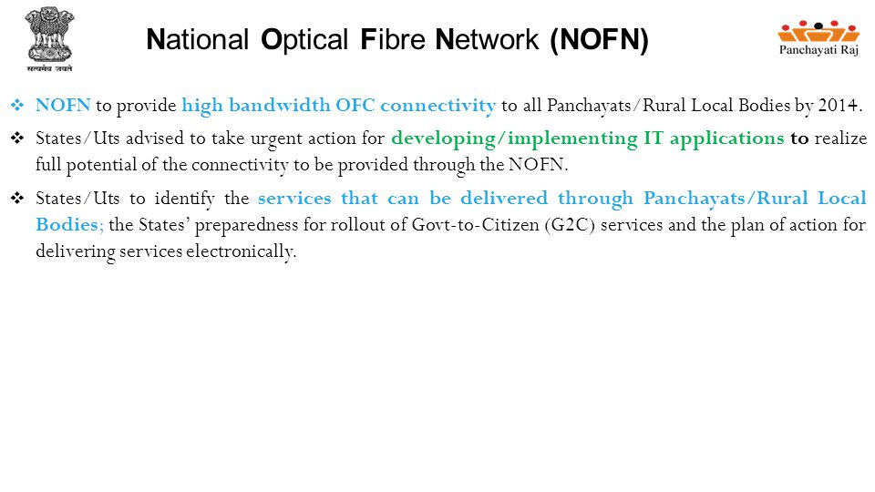  NOFN to provide high bandwidth OFC connectivity to all Panchayats/Rural Local Bodies by 2014.