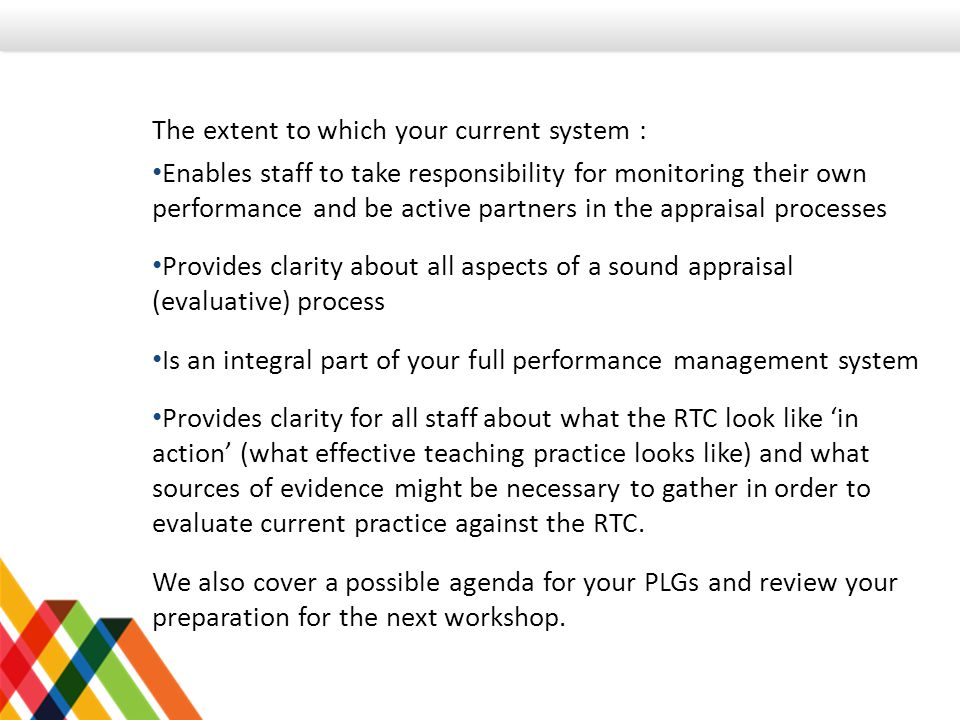 Performance Management - performance growth