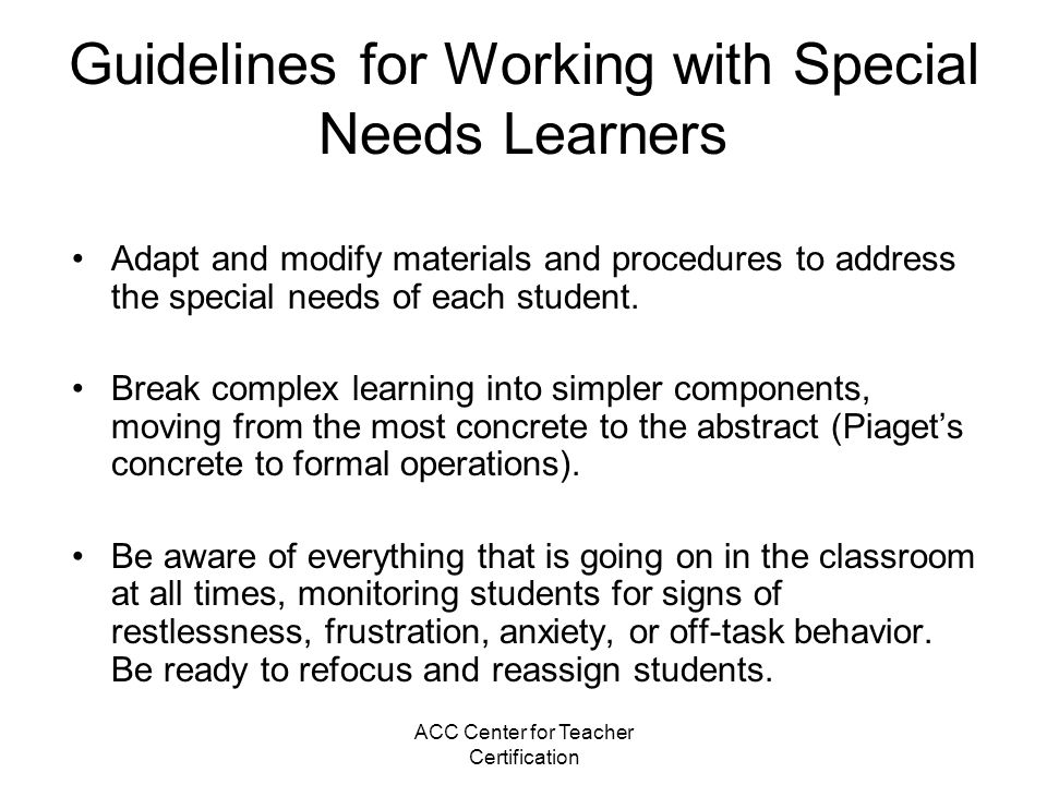 ACC Center for Teacher Certification Adopt these Beliefs Expect all students to grow.