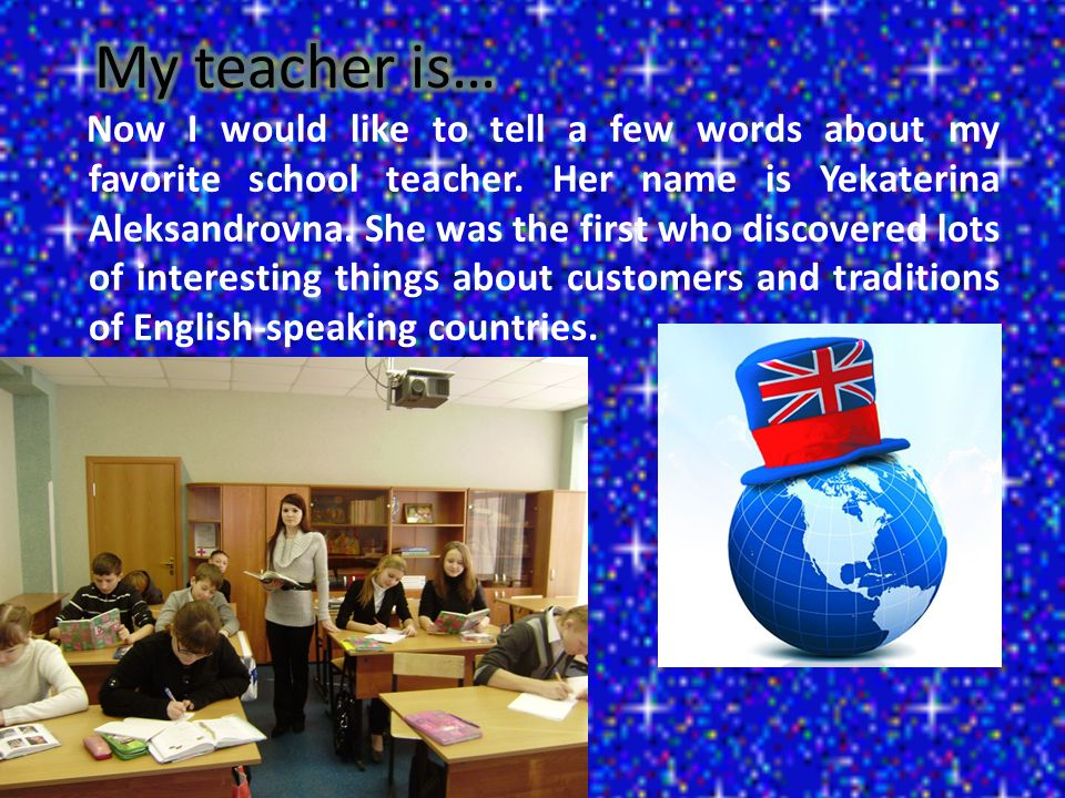 We are very happy to have such a nice teacher of English.