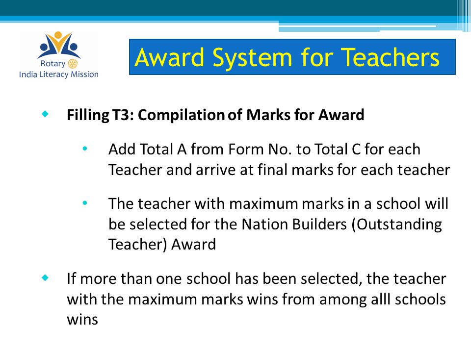  Filling T3: Compilation of Marks for Award Add Total A from Form No.