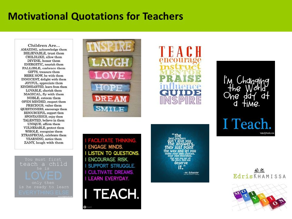 Motivational Quotations for Teachers