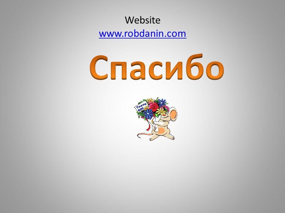 Website www.robdanin.com www.robdanin.com
