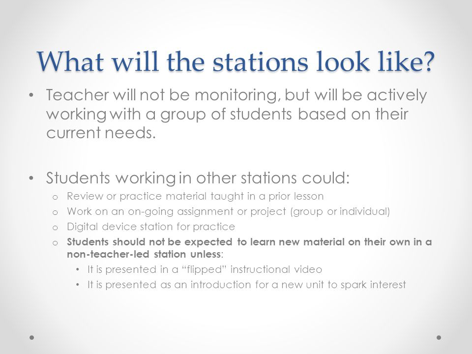 What will the stations look like.