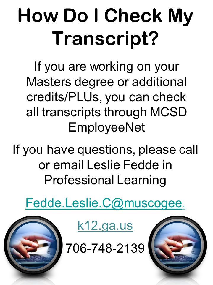 How Do I Check My Transcript.