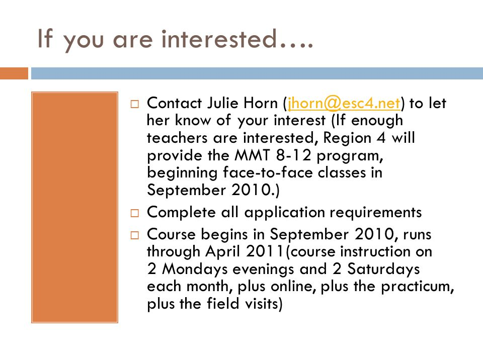 If you are interested….