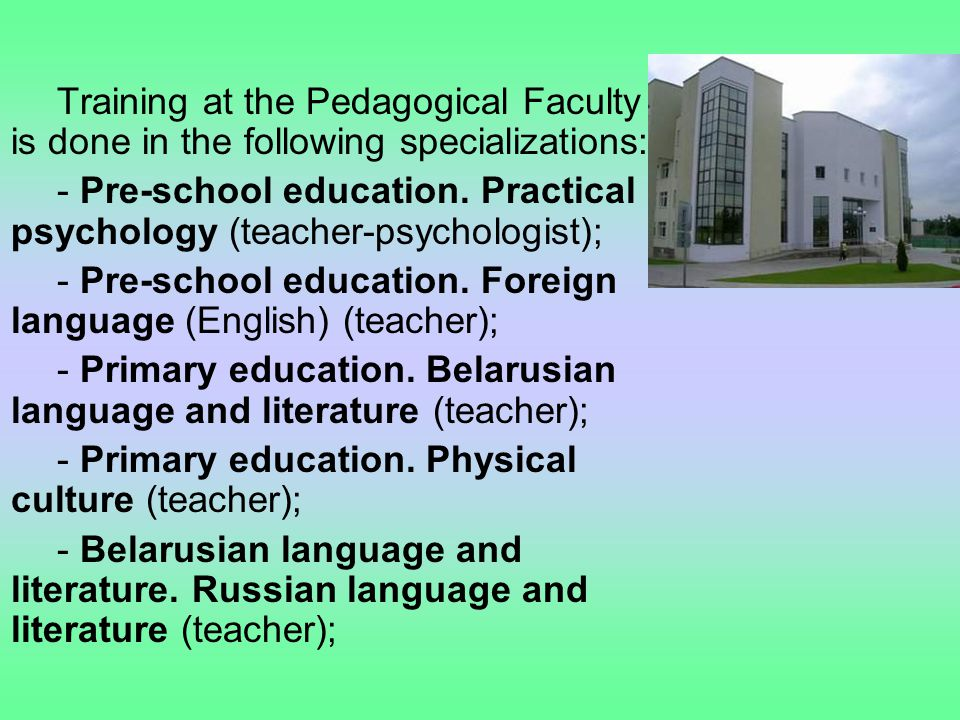 Training at the Pedagogical Faculty is done in the following specializations: - Pre-school education.