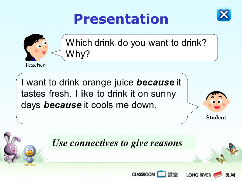 Presentation $ 9.50$ 4.50 $ 8.00 $ 7.00