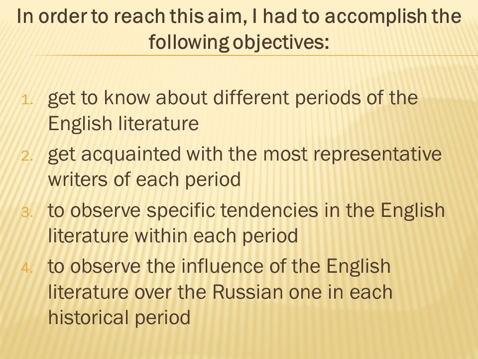 1. get to know about different periods of the English literature 2. get acquainted with the most representative writers of each period 3. to observe s