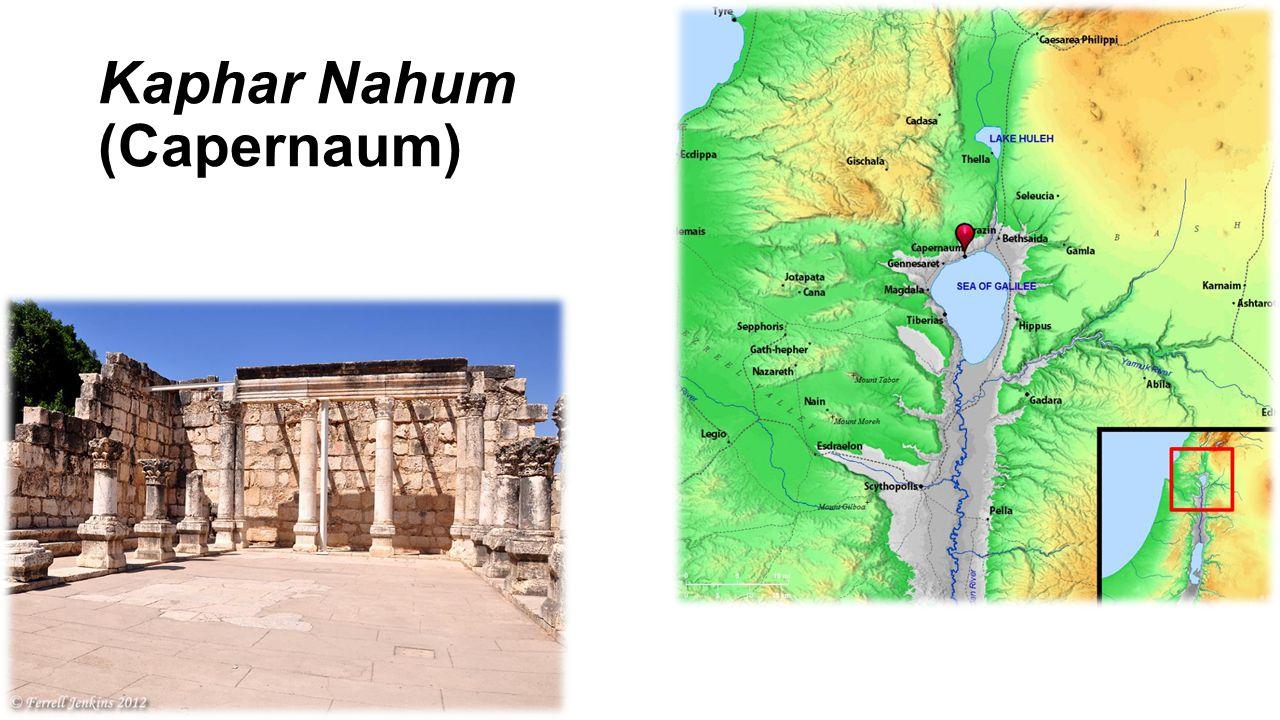 Kaphar Nahum (Capernaum)