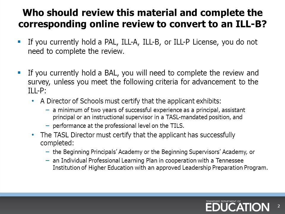 Who should review this material and complete the corresponding online review to convert to an ILL-B.