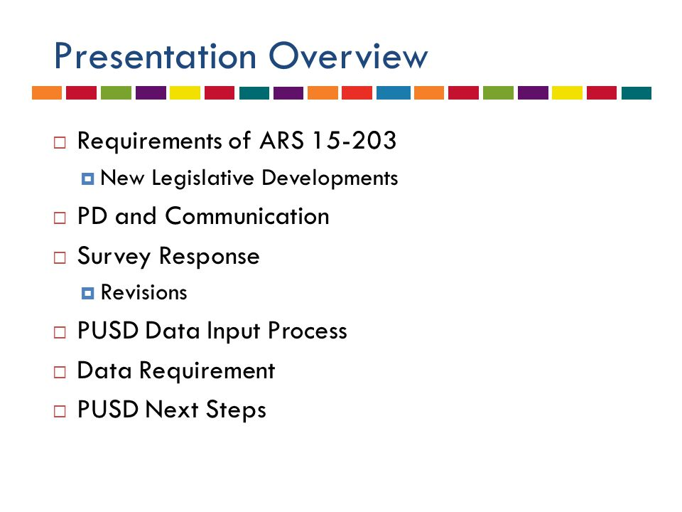Arizona Revised Statutes § 15-203(A)(38)  The State Board of Education shall… on or before December 15, 2011 adopt and maintain a model framework for a teacher and principal evaluation instrument that includes quantitative data on student academic progress that accounts for between thirty-three percent and fifty percent of the evaluation outcomes and best practices for professional development and evaluator training.