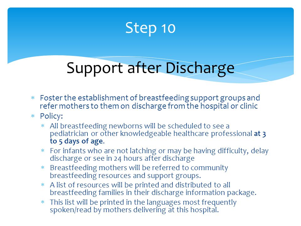  Foster the establishment of breastfeeding support groups and refer mothers to them on discharge from the hospital or clinic  Policy:  All breastfe