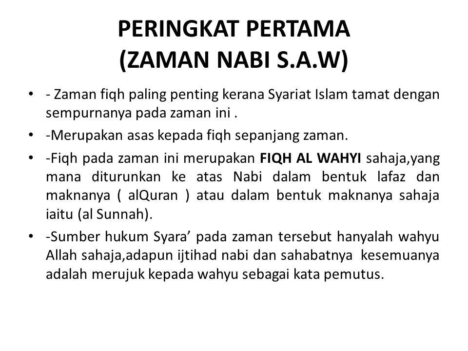 PERINGKAT PERTAMA (ZAMAN NABI S.A.W) - Zaman fiqh paling penting kerana Syariat Islam tamat dengan sempurnanya pada zaman ini.