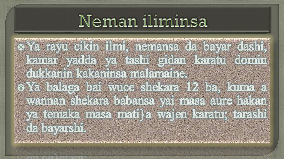 An haifeshi a birnin uyainah(Arewa maso yammacin riyadh a shekarar 1115H,wato 1703M, anan kuma ya girma.  Ya kasance mai kaifin basira da fasaha, y